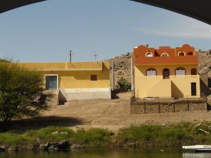 Image Rent house assouan  0