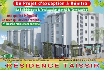 Image Sale apartment bir rami kénitra 0