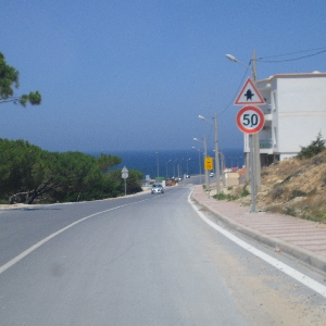 Image Land in North of Bizerte, Tunisia  0