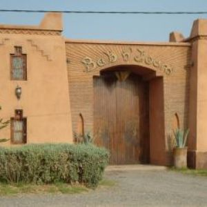 Sale land douar ben omar marrakech></noscript>